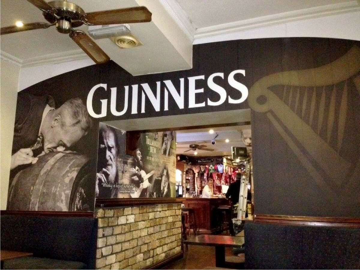 Guinness Arch